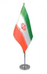 Iran Desk / Table Flag with chrome stand and base.